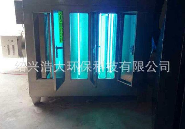 UV光解光触媒废气净化器