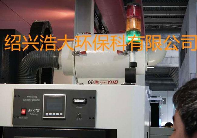 CNC机床加工中心