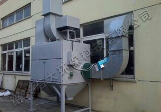 新材料厂粉尘收集机