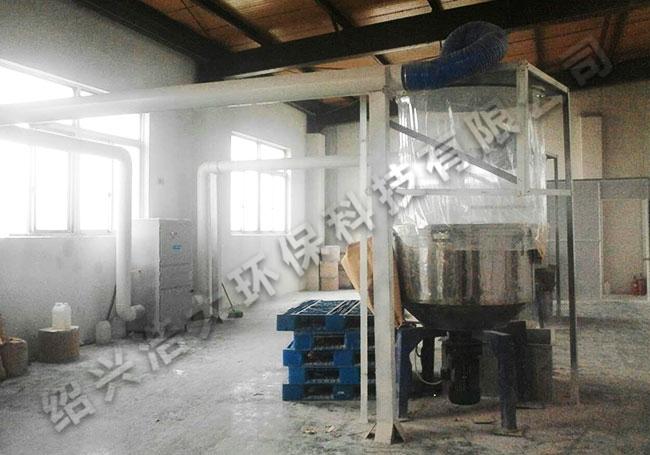 PVC塑料厂粉尘收集器
