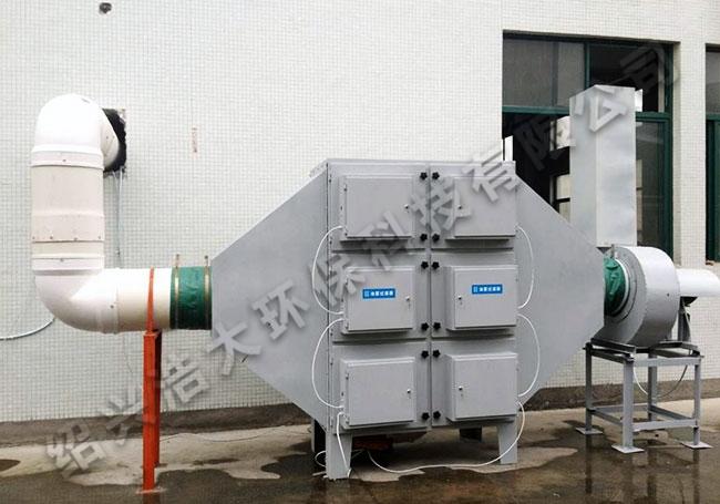冷镦机淬火油雾收集器